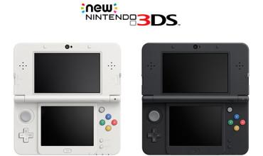 Nuevo 3DS: Permite subidas directas a Youtube