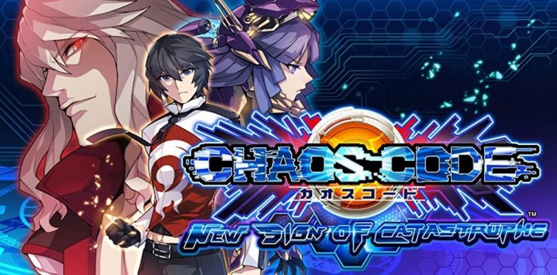 chaos code new sign of catastrophe pic000
