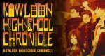 kowloon highschool chronicle
