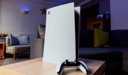 Actualización del firmware de la PlayStation 5 ya está disponible