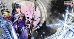 samurai warriors 5 video musical